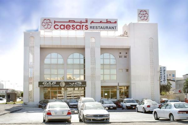 كايسرز - المطاعم - المنامة