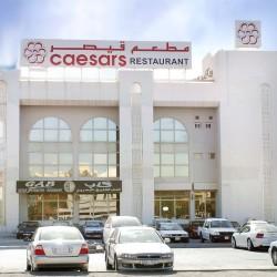 كايسرز-المطاعم-المنامة-1