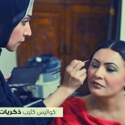 استديو بيكشتر-التصوير الفوتوغرافي والفيديو-المنامة-2