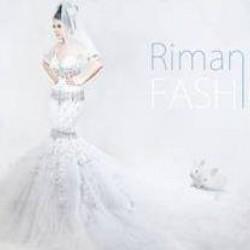 ريمان لتصميم الأزياء-فستان الزفاف-الشارقة-4