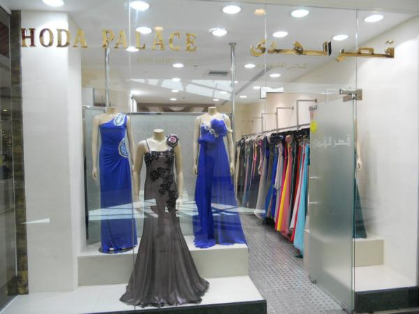 قصر الهدى للأزياء - فساتين سهرة وخطوبة - دبي