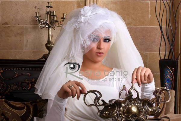 رشا بهيج - الشعر والمكياج - القاهرة