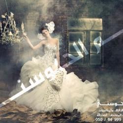 ريم الحوسني-فستان الزفاف-الشارقة-4