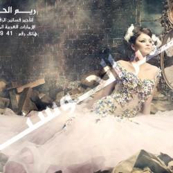 ريم الحوسني-فستان الزفاف-الشارقة-3