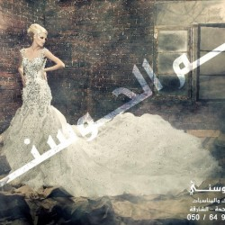 ريم الحوسني-فستان الزفاف-الشارقة-6