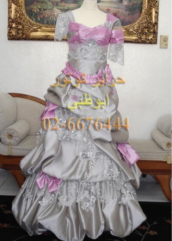 حراير كوتور للأزياء - فستان الزفاف - أبوظبي
