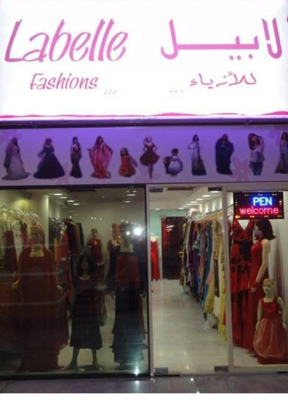لابيل فاشن - فستان الزفاف - أبوظبي