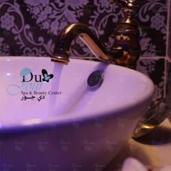 دي جور سبا اند بيوتي سنتر-مراكز تجميل وعناية بالبشرة-الدوحة-4