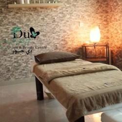 دي جور سبا اند بيوتي سنتر-مراكز تجميل وعناية بالبشرة-الدوحة-1
