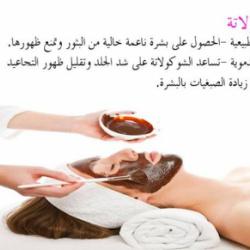 ايمان سليمان-مراكز تجميل وعناية بالبشرة-القاهرة-4