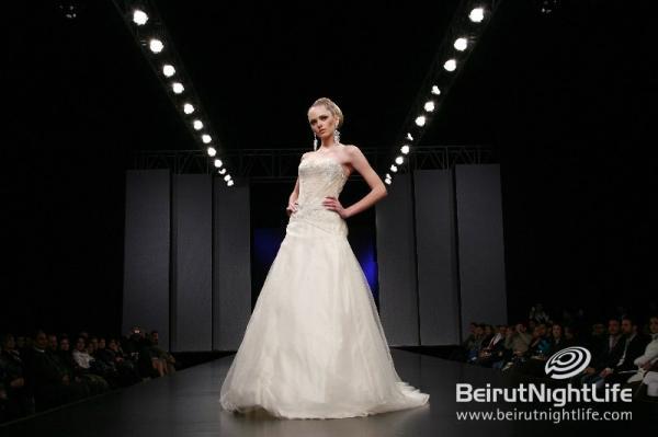 بهية غصين - فستان الزفاف - بيروت