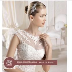 سبوزابيلا  قطر-فستان الزفاف-الدوحة-3