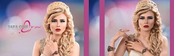 Safa Coif - Coiffure et maquillage - Tunis