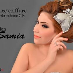 Salon Samia-Coiffure et maquillage-Tunis-4