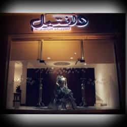 دانتيل هوت كوتور-فستان الزفاف-الدوحة-4