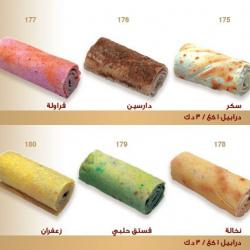 مخبز امير الأمراء الكويت-بوفيه مفتوح وضيافة-مدينة الكويت-4