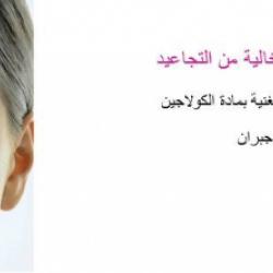 ميريام جبران-مراكز تجميل وعناية بالبشرة-الاسكندرية-2