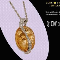 مجوهرات لون ستار-خواتم ومجوهرات الزفاف-الدوحة-4