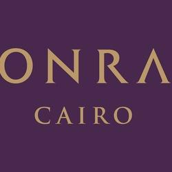 فندق كونراد-الفنادق-القاهرة-1