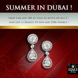 مجوهرات ليالي-خواتم ومجوهرات الزفاف-دبي-3