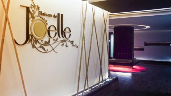 جويل - مراكز تجميل وعناية بالبشرة - دبي
