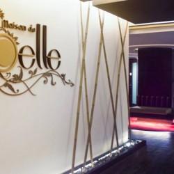 جويل-مراكز تجميل وعناية بالبشرة-دبي-1