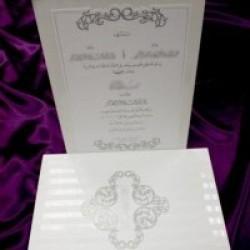المطبعة العصرية-دعوة زواج-دبي-4