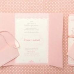 ديزاين باي لوما-دعوة زواج-دبي-4