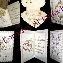 الفراشة الجميلة-دعوة زواج-دبي-4