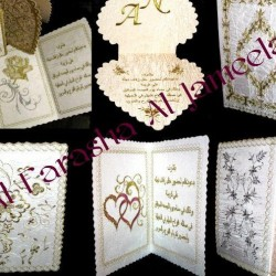 الفراشة الجميلة-دعوة زواج-دبي-1
