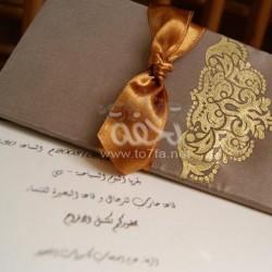 تحفة-دعوة زواج-دبي-1