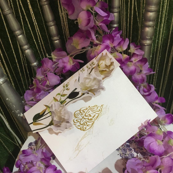 الخطوط الذهبية - دعوة زواج - دبي