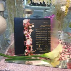 الخطوط الذهبية-دعوة زواج-دبي-4