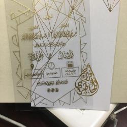 الخطوط الذهبية-دعوة زواج-دبي-5