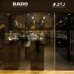 رادو سويسرا-خواتم ومجوهرات الزفاف-دبي-2