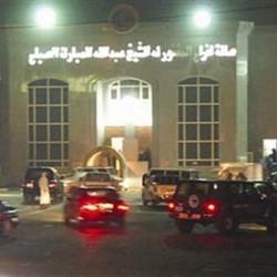 صالة الشيخ عبدالله المبارك للافراح - للرجال-قصور الافراح-مدينة الكويت-4