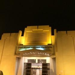صالة الشيخة مريم سعد العبد الله الصباح - للرجال-قصور الافراح-مدينة الكويت-2