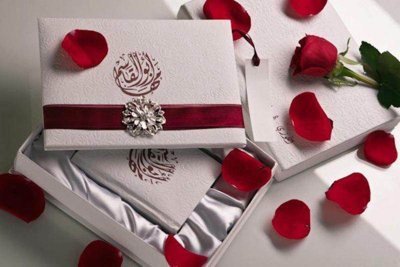 رويال ويدينغ كاردز - دعوة زواج - مدينة الكويت