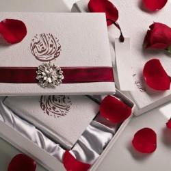 رويال ويدينغ كاردز-دعوة زواج-مدينة الكويت-1