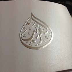 مطبعة السيوف الذهبية-دعوة زواج-مدينة الكويت-1