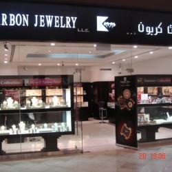 مجوهرات كاربون-خواتم ومجوهرات الزفاف-أبوظبي-1