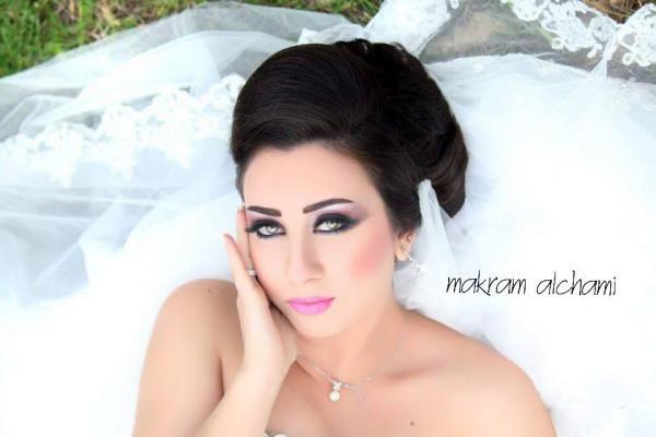 صالون مكرم الشامي - الشعر والمكياج - بيروت
