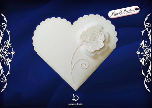 بطاقات الرهونجي العالمية - دعوة زواج - مدينة تونس