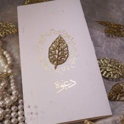 الأولى-دعوة زواج-مدينة تونس-3