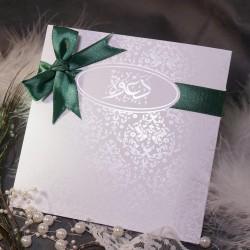 الأولى-دعوة زواج-مدينة تونس-5