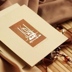 الأولى-دعوة زواج-مدينة تونس-1