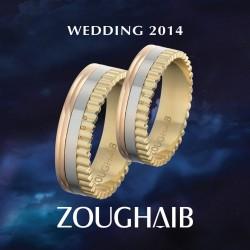 زغيب لتصميم المجوهرات-خواتم ومجوهرات الزفاف-بيروت-5