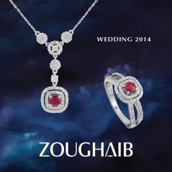 زغيب لتصميم المجوهرات-خواتم ومجوهرات الزفاف-بيروت-6