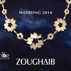 زغيب لتصميم المجوهرات-خواتم ومجوهرات الزفاف-بيروت-4