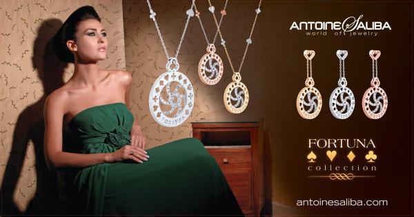 أنطوان صليبا - عالم المجوهرات - خواتم ومجوهرات الزفاف - بيروت